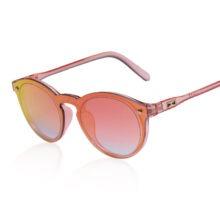 Okulary Przeciwsłoneczne retro