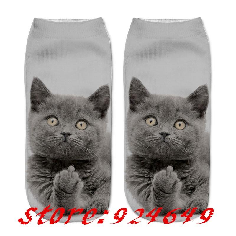 Skarpetki Damskie krótkie w kotki